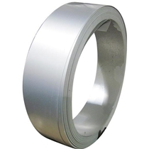 "Aluminum Coil 5.3"" W x 270' L Anodized Brushed Clear"